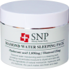 DIAMOND WATER SLEEPING PACK