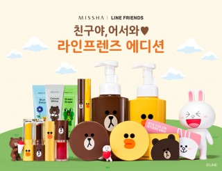 MISSHA LINE FRIENDS